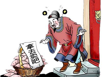 《崔篆平反》文言文原文注释翻译