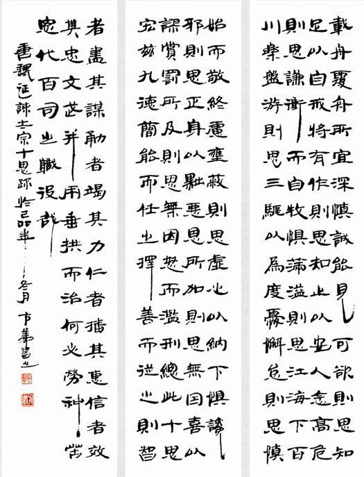 《谏太宗十思疏》魏征文言文原文注释翻译 12 7