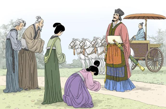 《史记·苏秦列传》司马迁文言文原文注释翻译 13 2