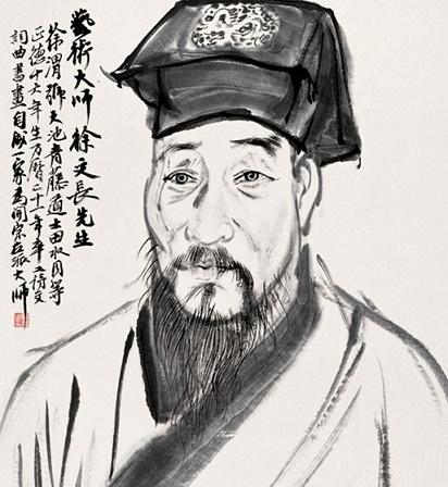 《徐文长传》袁宏道文言文原文注释翻译 2 106
