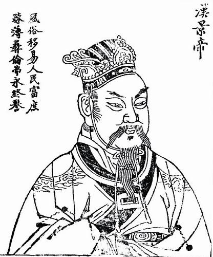 《景帝令二千石修职诏》文言文原文注释翻译