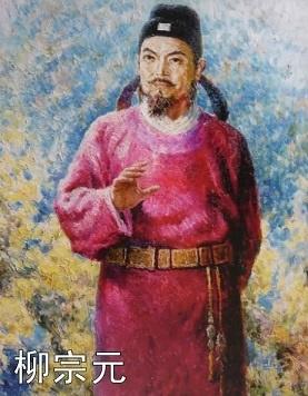 《憎王孙文》柳宗元文言文原文注释翻译 3 10
