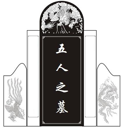 《五人墓碑记》张溥文言文原文注释翻译 3 27