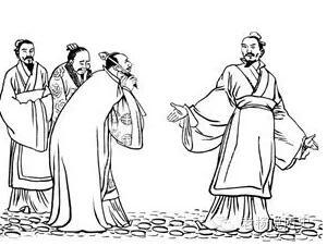 《展喜犒师》左丘明文言文原文注释翻译 3 69