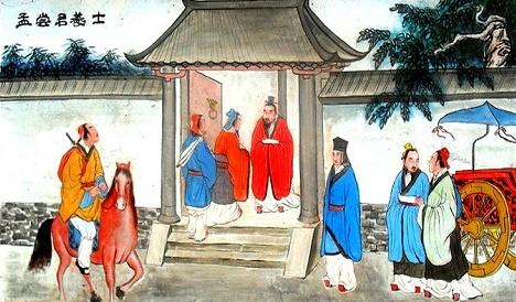 《读孟尝君传》王安石文言文原文注释翻译 4 27