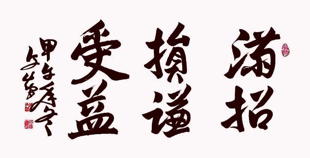 《五代史伶官传序》欧阳修文言文原文注释翻译