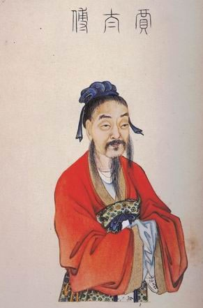 《陈政事疏》贾谊文言文原文注释翻译