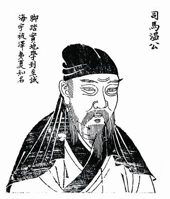 《谏院题名记》司马光文言文原文注释翻译 5 4