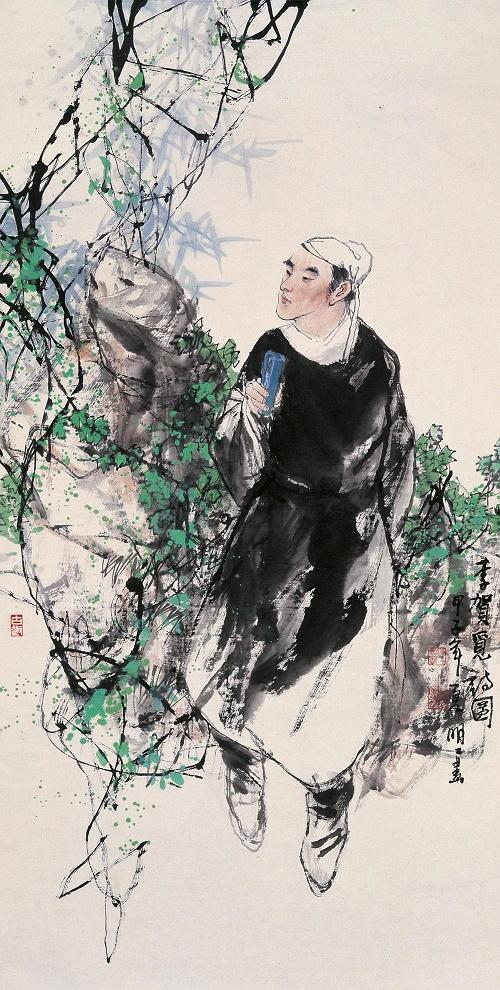 《李贺小传》李商隐文言文原文注释翻译