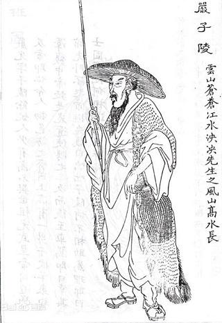 《严先生祠堂记》范仲淹文言文原文注释翻译