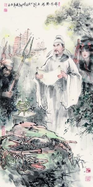 《祭鳄鱼文》韩愈文言文原文注释翻译 6 68