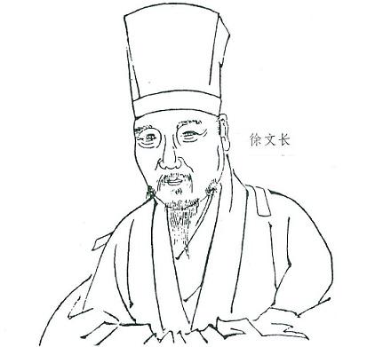 《徐文长传》袁宏道文言文原文注释翻译 6 85