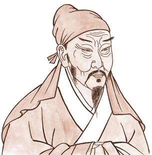 《谏院题名记》司马光文言文原文注释翻译 6 95