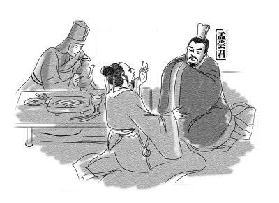 《读孟尝君传》王安石文言文原文注释翻译 7 21