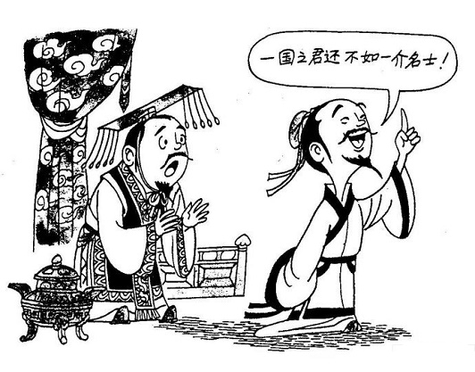 《颜斶说齐王》文言文原文注释翻译 8 55
