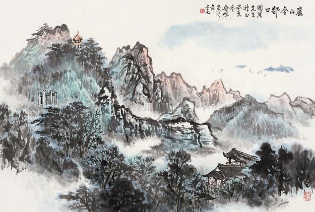 《游庐山记》恽敬文言文原文注释翻译