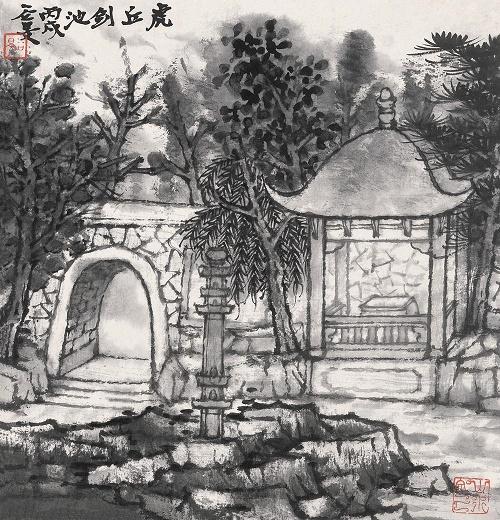 《虎丘记》袁宏道文言文原文注释翻译