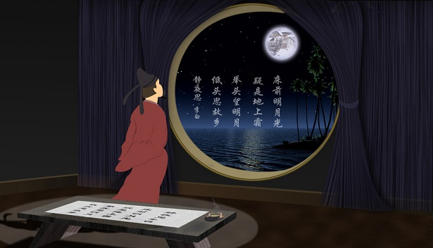 床前明月光的床_床前明月光,疑是地上霜。全诗意思及赏析   古诗学习网
