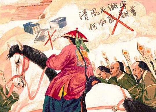 《狱中杂记》方苞文言文原文注释翻译 3 49