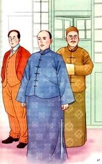 《少年中国说》梁启超文言文原文注释翻译 4 31