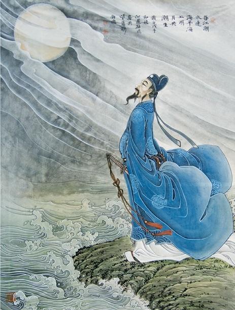《春江花月夜》张若虚唐诗注释翻译赏析