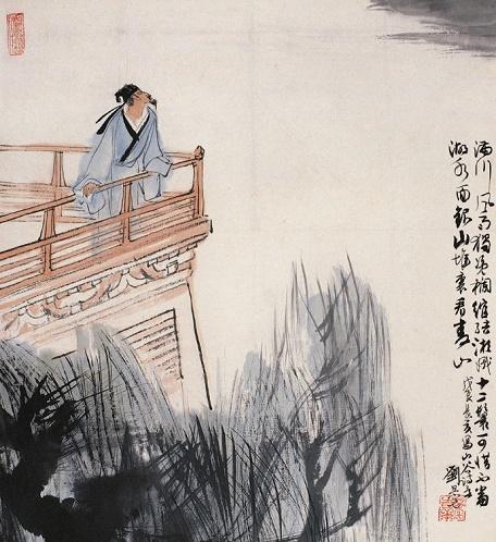 满川风雨独凭栏,绾结湘娥十二鬟。全诗意思及赏析 3 224