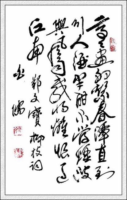 不管烟波与风雨,载将离恨过江南。全诗意思及赏析 4 188