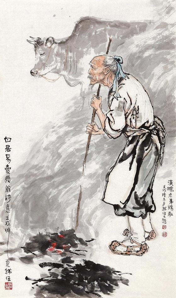 《卖炭翁》白居易唐诗注释翻译赏析