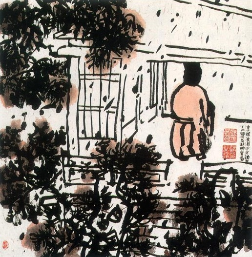 《浪淘沙令·帘外雨潺潺》李煜原文注释翻译赏析 3 32