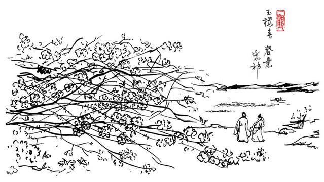《玉楼春·春景》宋祁宋词注释翻译赏析 12 4