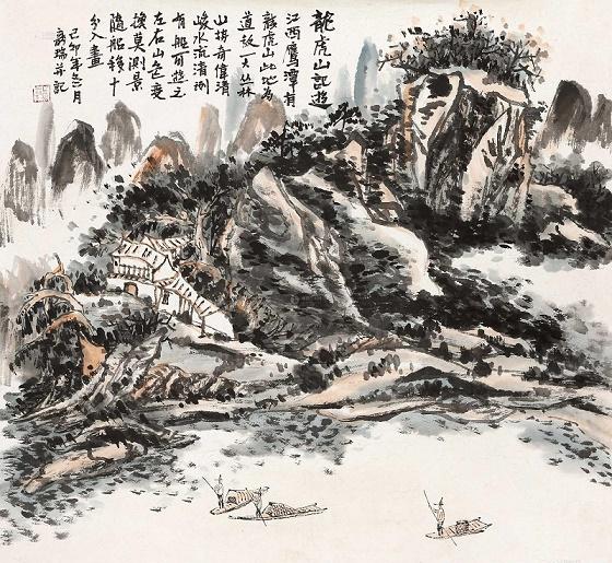 《游龙虎山记》陆九渊文言文原文注释翻译