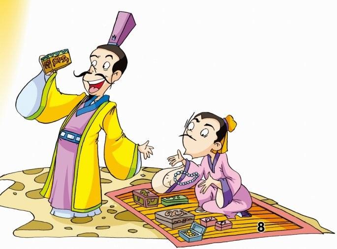 《买椟还珠》韩非子文言文原文注释翻译 8