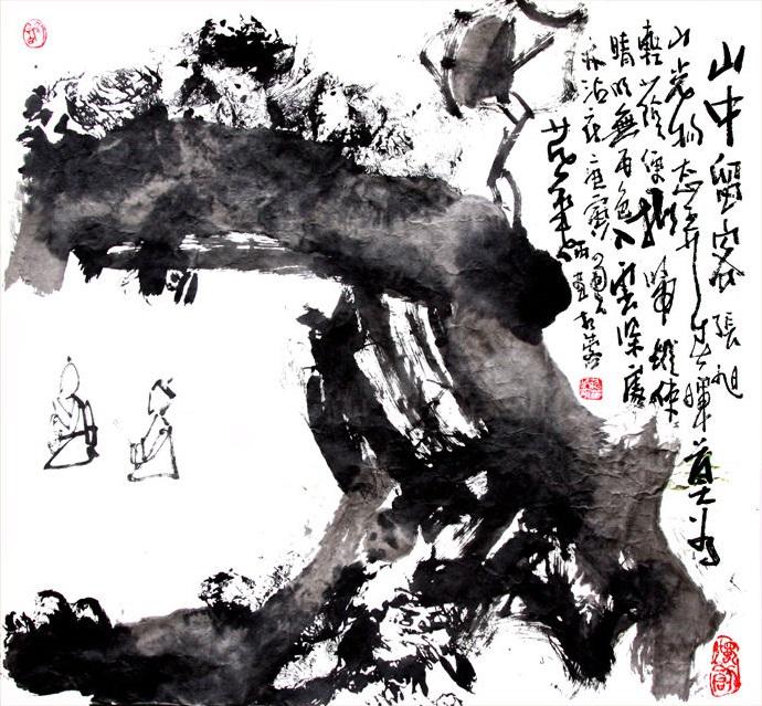 《山中留客》张旭唐诗注释翻译赏析 1 10