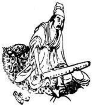 《一望二三里》徐再思原文注释翻译赏析 20