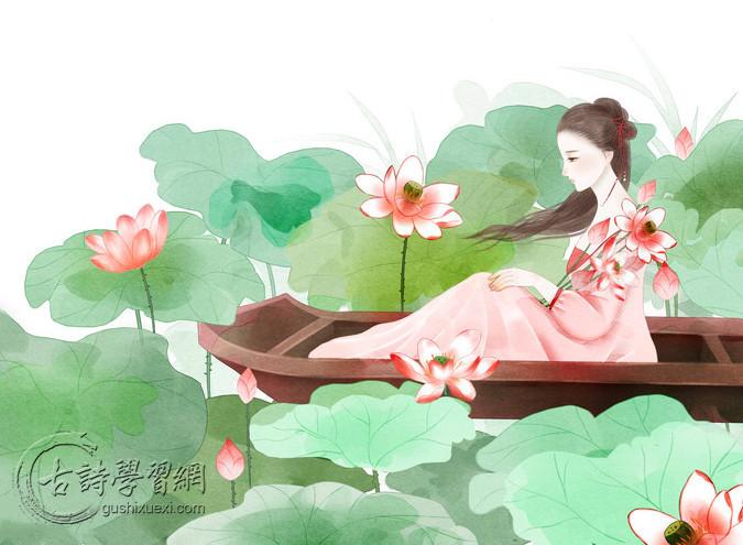 《莲花坞》王维唐诗注释翻译赏析 12 1