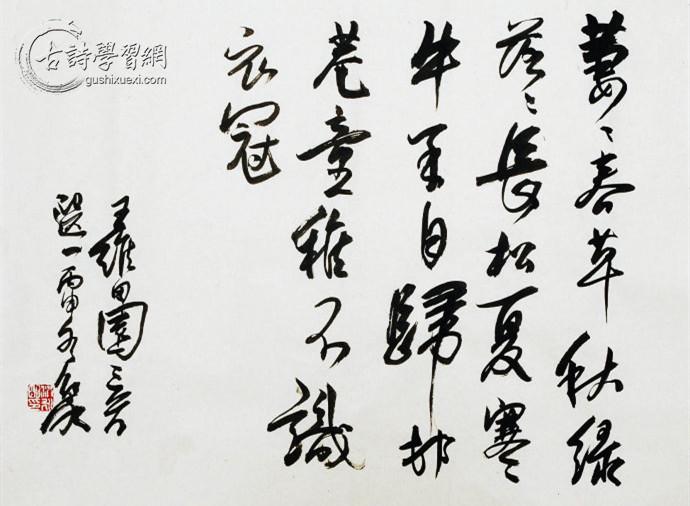 《田园乐七首·其四》王维唐诗注释翻译赏析 12