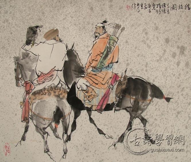 《观猎》王维唐诗注释翻译赏析 14 1
