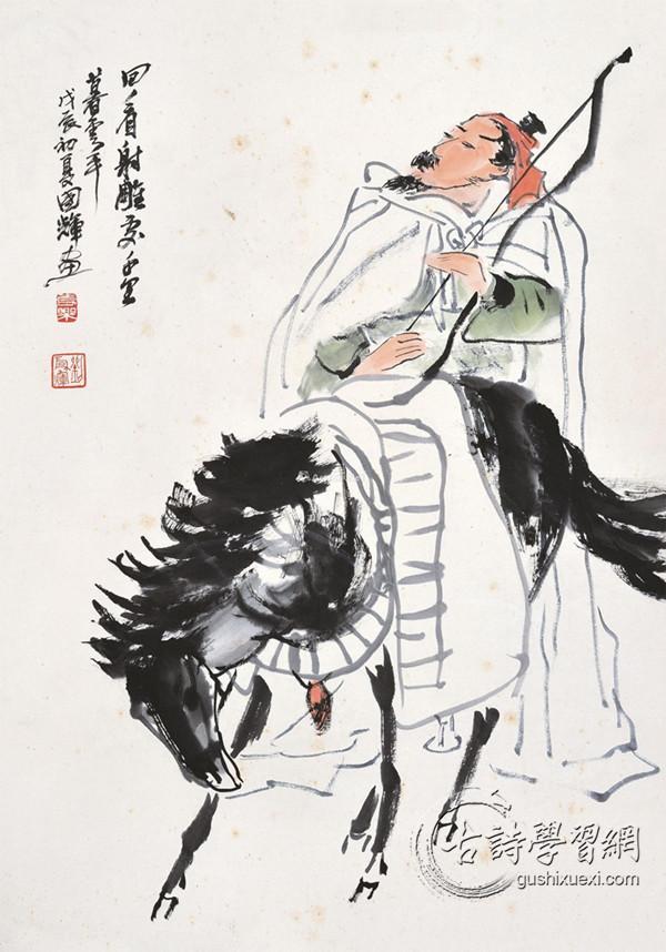 《观猎》王维唐诗注释翻译赏析 16