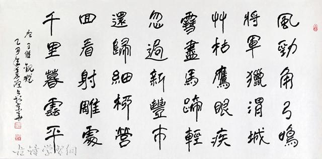 《观猎》王维唐诗注释翻译赏析 18