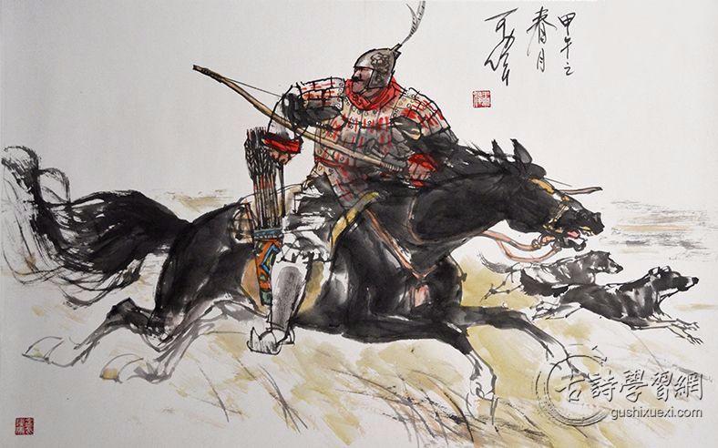 《观猎》王维唐诗注释翻译赏析 21 1