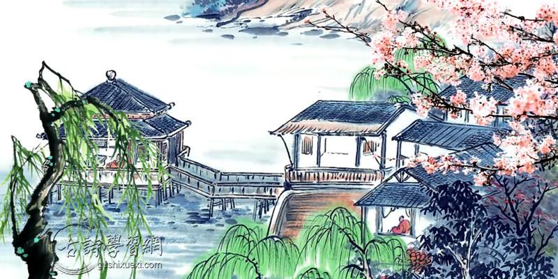 《田园乐七首·其六》王维唐诗注释翻译赏析 28 1