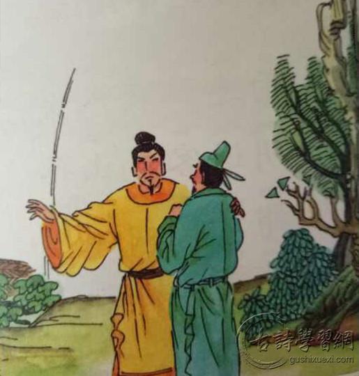 《送柴侍御》王昌龄唐诗注释翻译赏析 3