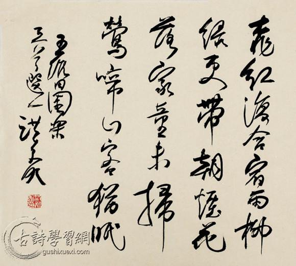 《田园乐七首·其六》王维唐诗注释翻译赏析 36 1
