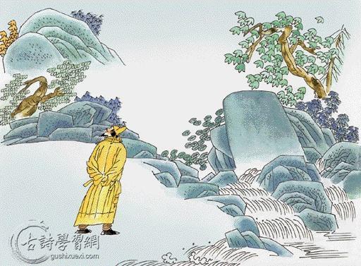 《山中》王维唐诗注释翻译赏析 4