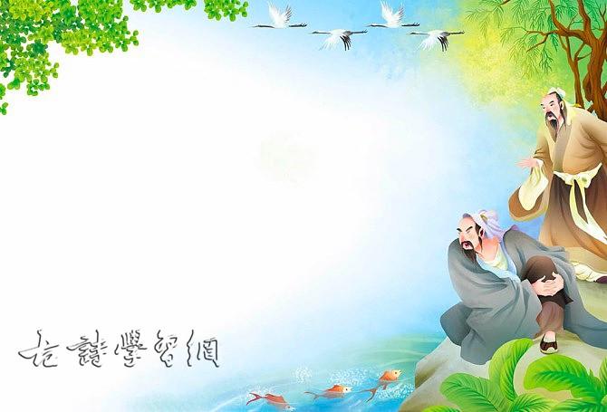 《庄子二则》文言文原文注释翻译 2 2