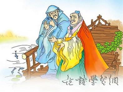 《庄子二则》文言文原文注释翻译 4 2