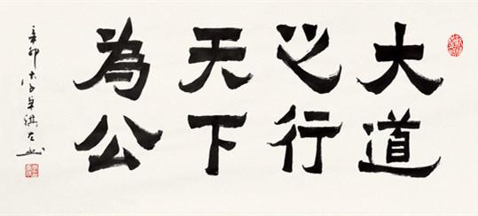 《礼记二则》文言文原文注释翻译 4 3