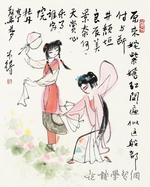 《皂罗袍·原来姹紫嫣红开遍》汤显祖原文注释翻译赏析 4 4