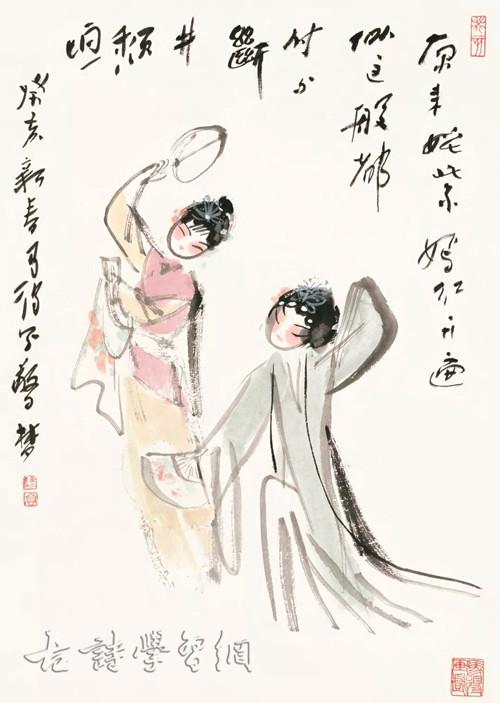 《皂罗袍·原来姹紫嫣红开遍》汤显祖原文注释翻译赏析 5 3