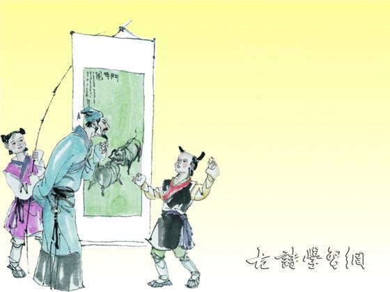 《杜处士好画》苏轼文言文原文注释翻译 1 5